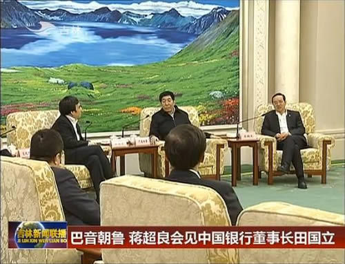 蒋超良会见中国银行董事长田国立【吉林