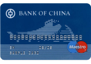 Getting An International Debit Card Visa Electron In China The