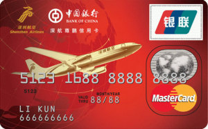discover credit card china unionpay