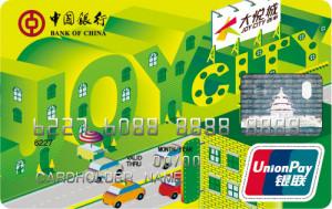 中银大悦城联名卡(北京发行)怎么样?有积分吗?有什么优惠呢?