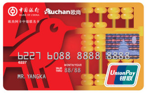 bank of china auchan accord co branded credit card issued in zhejiang jiangsu and anhui. Black Bedroom Furniture Sets. Home Design Ideas