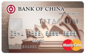 china bank credit card form