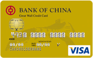 Bank of China Great Wall International Credit Card