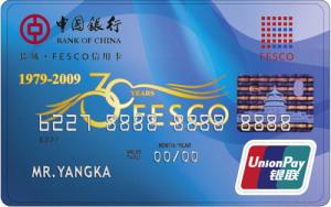 长城-FESCO信用卡(北京发行)怎么样?五重保障_安全护航