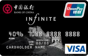 中国银轻变SF奇迹行无限信用卡