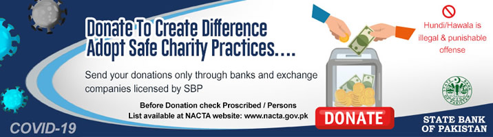SBP-Donate to Create Difference.jpg
