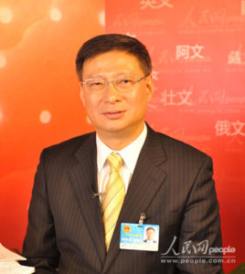 Sina Finance News On November 29, 2019,  Li Lihui, the head of the China Mutual Fund Associations blockchain team and former president of the Bank of China,  The topic of the speech was