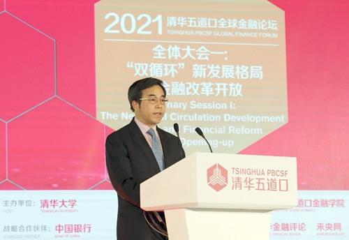 【亚博 雅博】引领中国改革开放的新浪潮