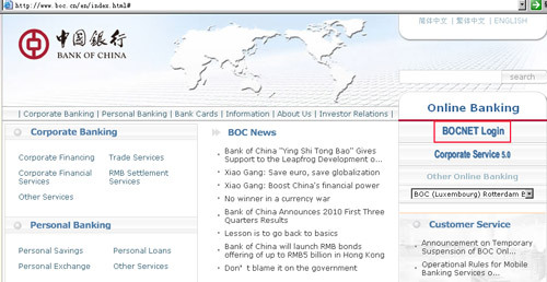 BOC Corporate Banking Services Online