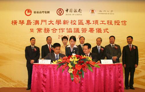 南粤集团作为广东省属的驻澳窗口企业,肩负着促进粤澳两地经济合作的