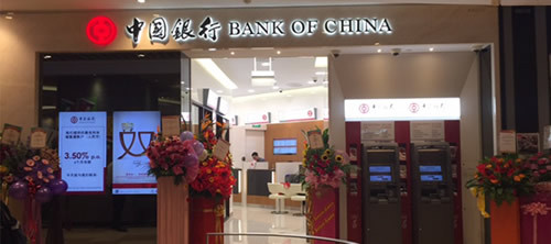 Bank of china branches
