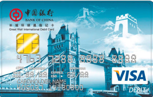 Great Wall International Debit Card | Bank of China@UK