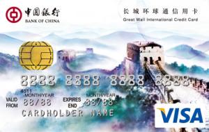 Great Wall International Credit Card | Bank of China@UK