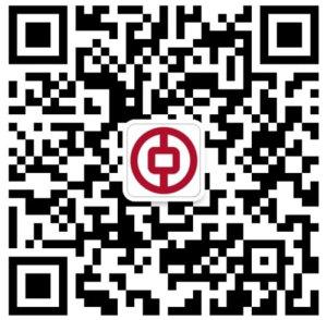 中国银行微信号二维码